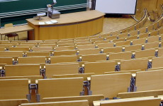 auditorium at university